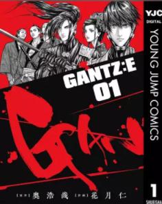 ガンツ 漫画 バンク 全37巻配信『GANTZ(ガンツ)』を漫画BANK(バンク)の代わりに無料で読む方法