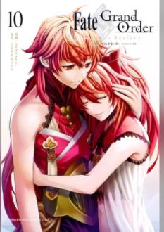 【最新刊】Fate/Grand Order -turas realta- 11巻の発売日はいつ?休載や発売間隔、収録話数から予想